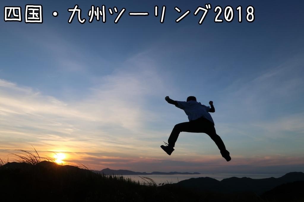 f:id:unyora-d:20190304013027j:plain