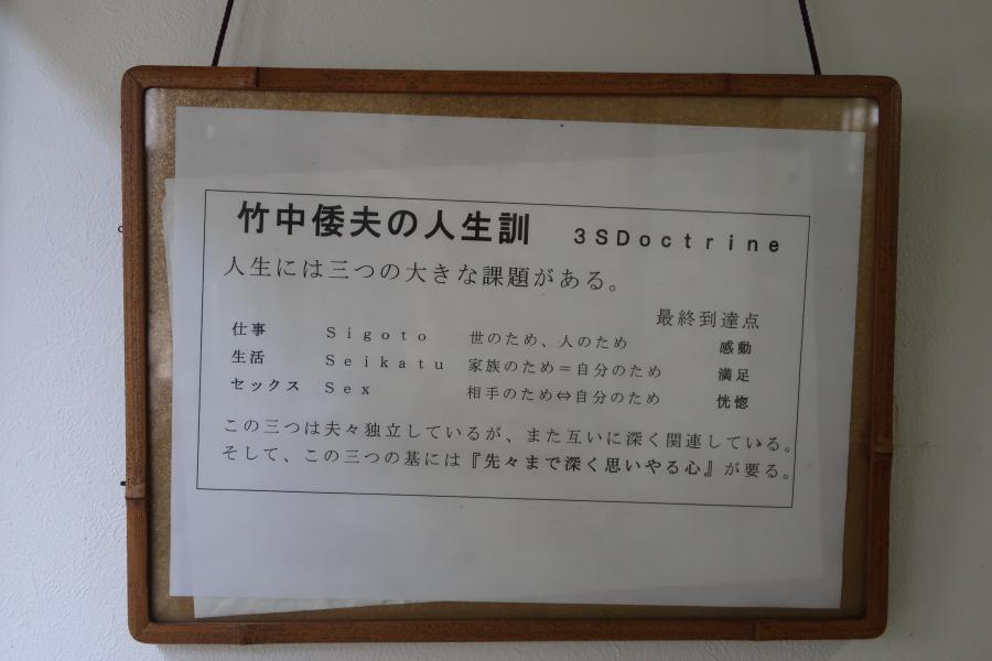 f:id:unyora-d:20190316130643j:plain
