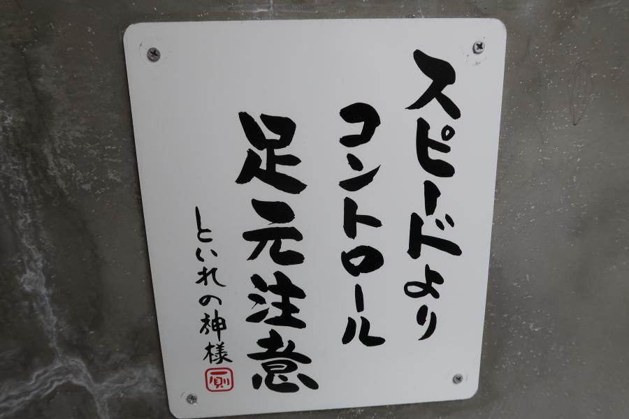 f:id:unyora-d:20190316183614j:plain