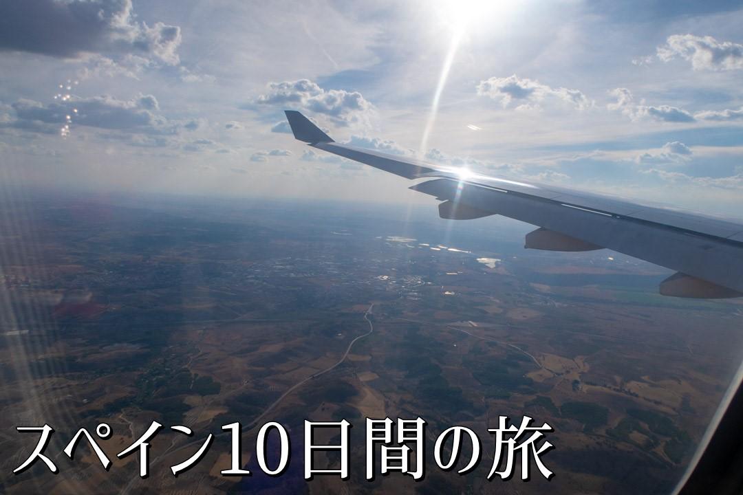 f:id:unyora-d:20190516214340j:plain