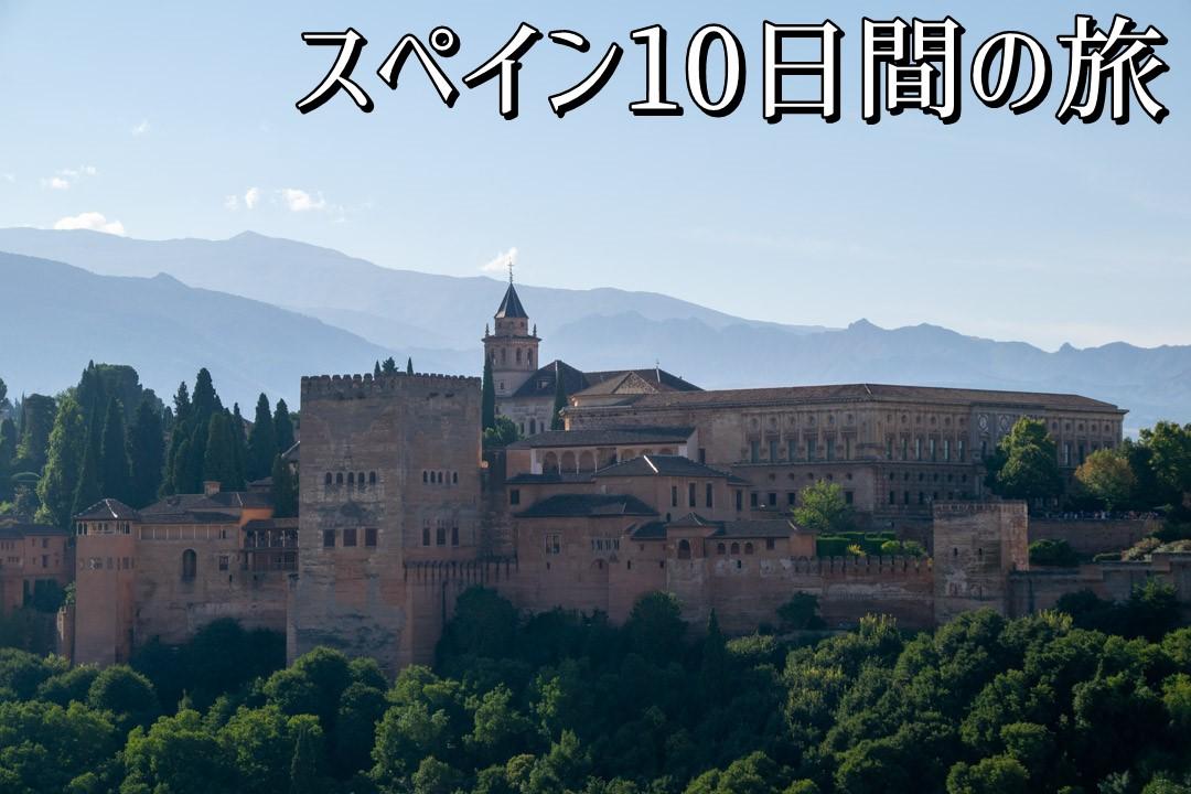 f:id:unyora-d:20190519141756j:plain
