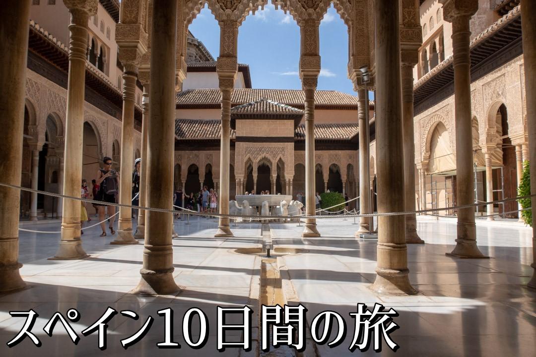 f:id:unyora-d:20190519163609j:plain