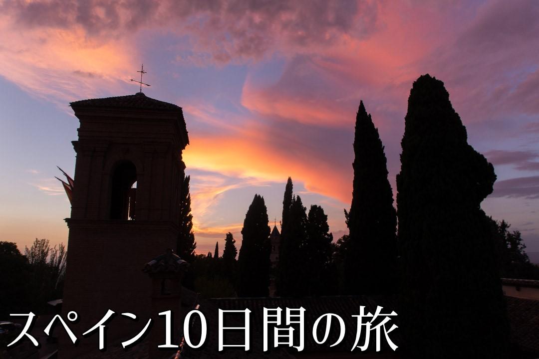 f:id:unyora-d:20190519175027j:plain