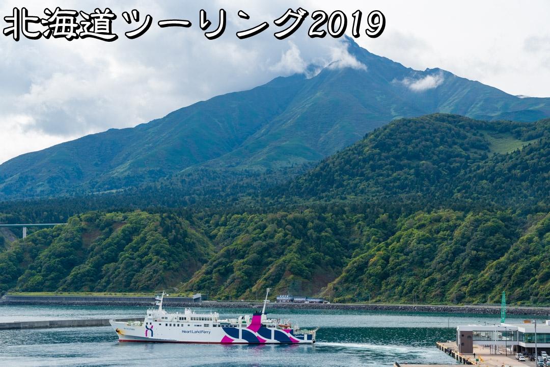 f:id:unyora-d:20190916092043j:plain