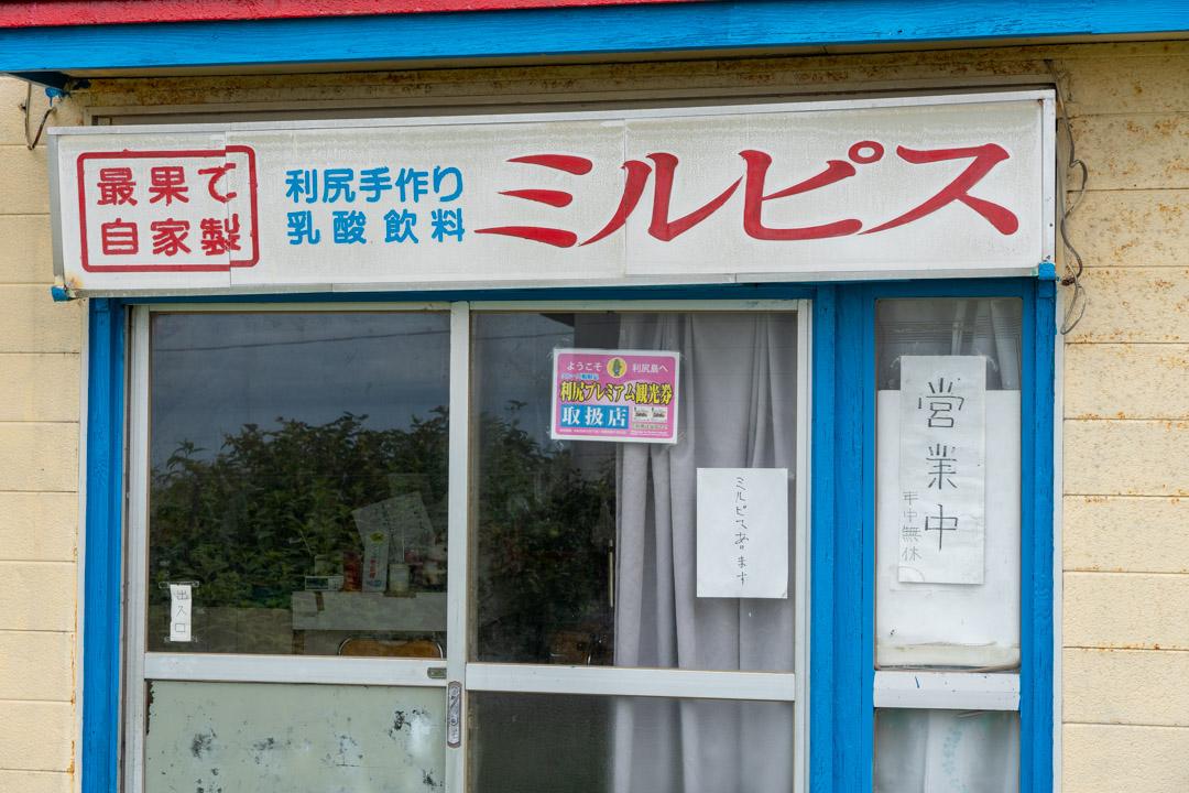 f:id:unyora-d:20190916102002j:plain