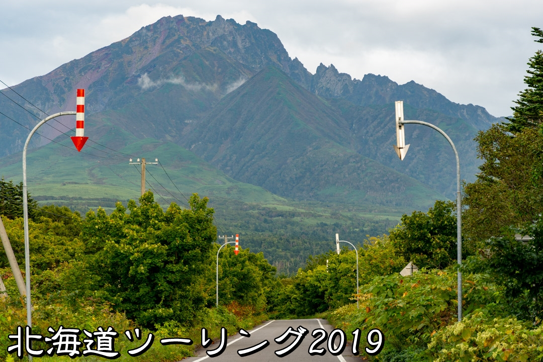 f:id:unyora-d:20190916162854j:plain