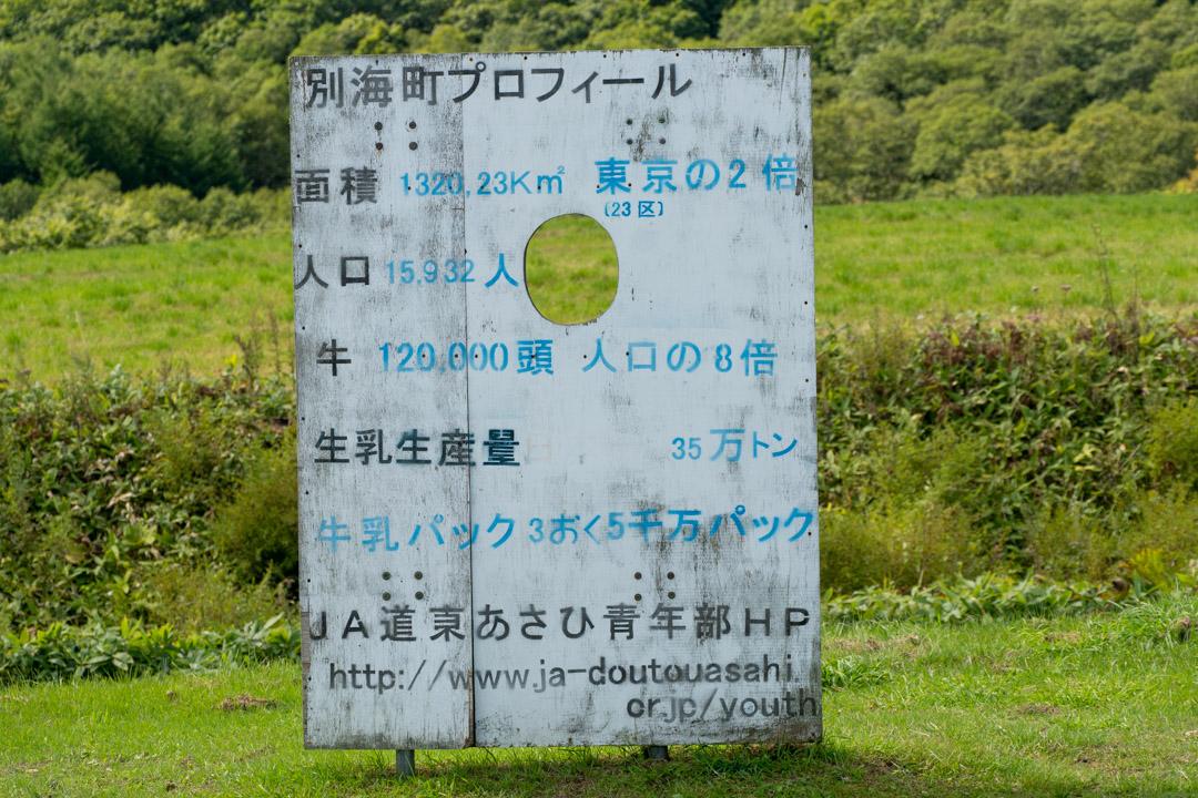 f:id:unyora-d:20190921121001j:plain