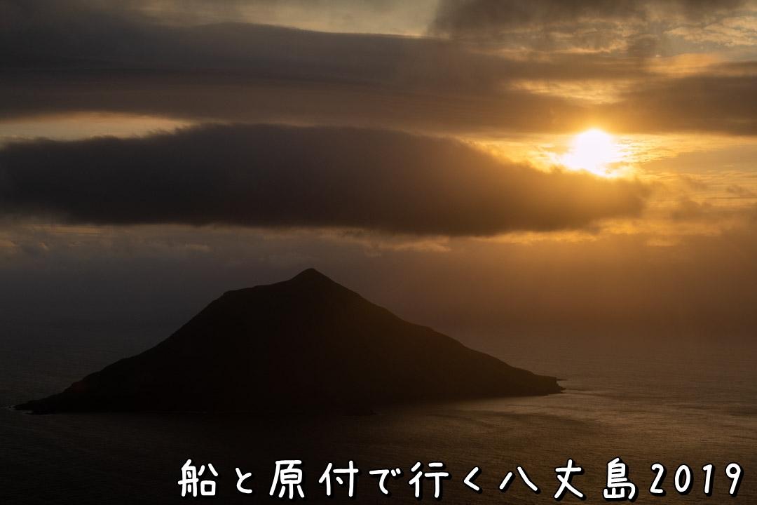 f:id:unyora-d:20191007014722j:plain