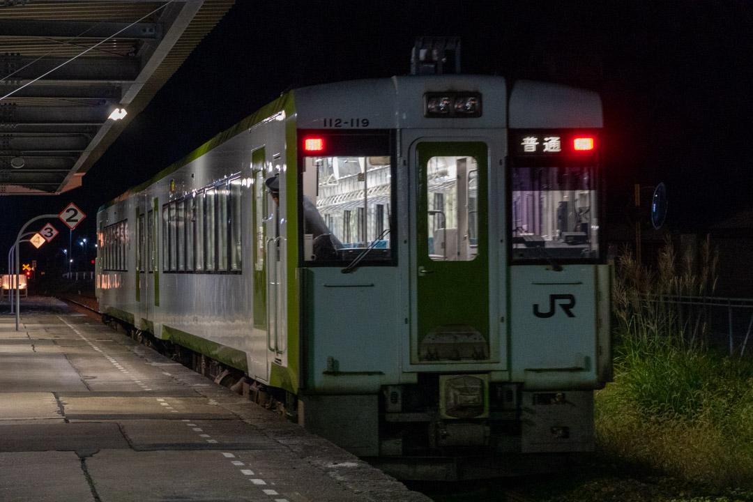 f:id:unyora-d:20191020190711j:plain