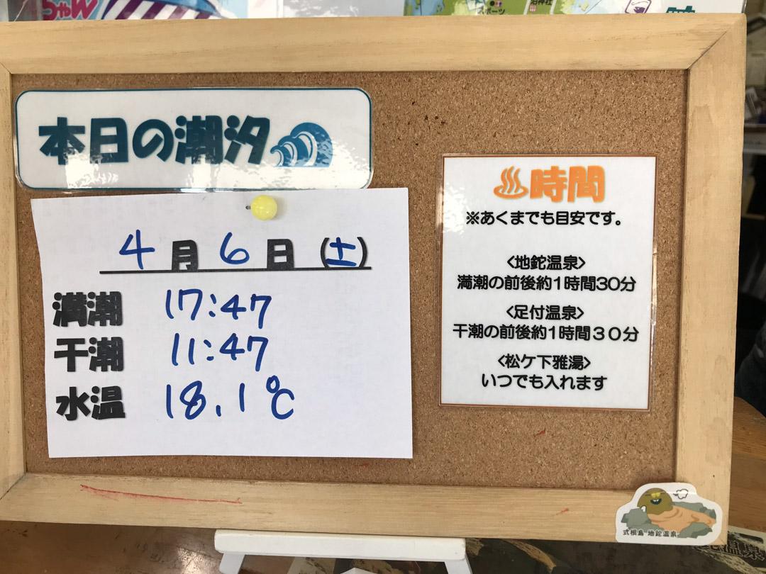 f:id:unyora-d:20191123235330j:plain