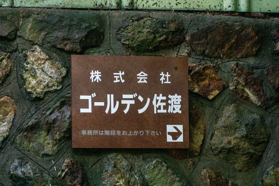 f:id:unyora-d:20191124221320j:plain