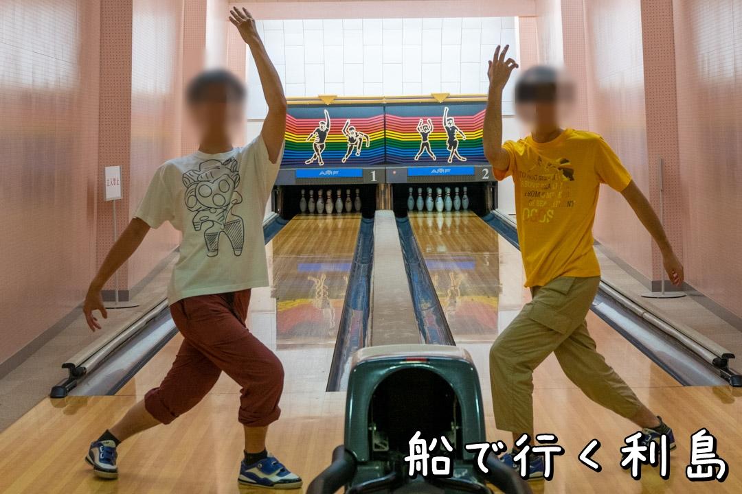 f:id:unyora-d:20191126004613j:plain