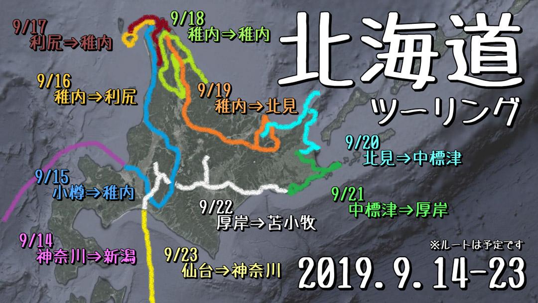 f:id:unyora-d:20200130012925j:plain
