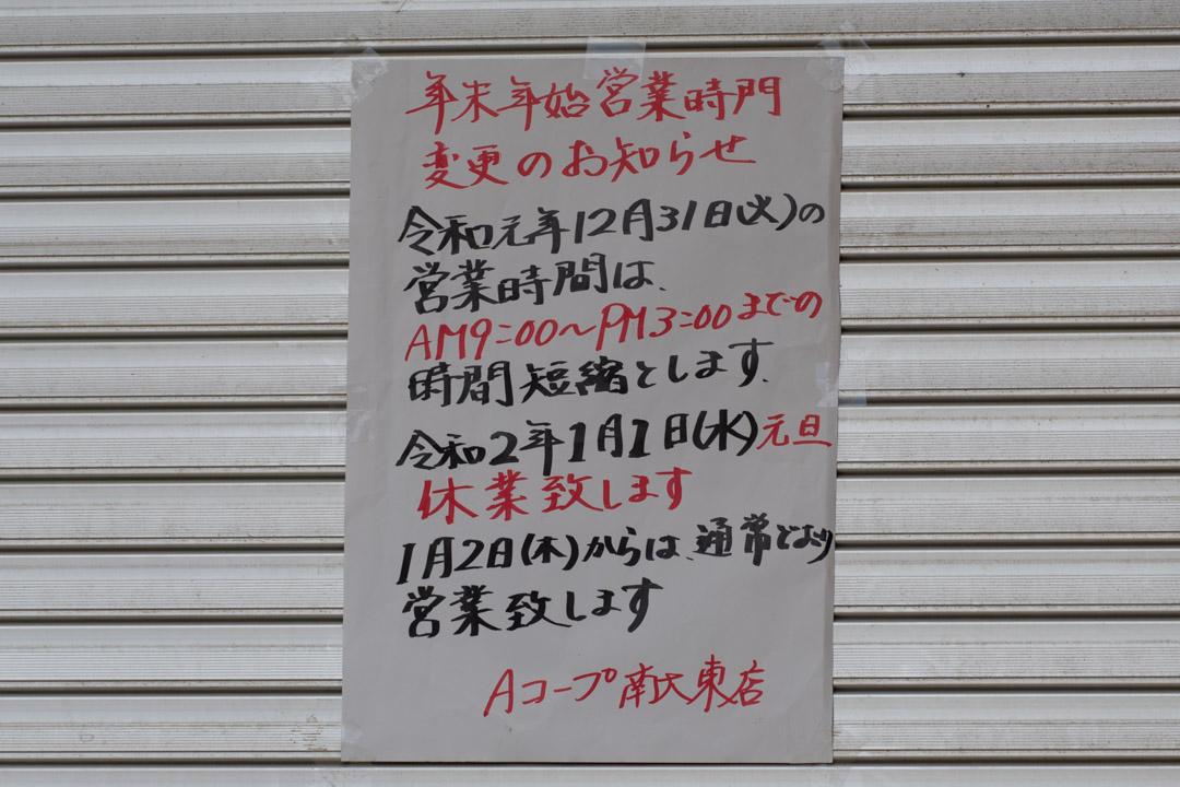 f:id:unyora-d:20200503163734j:plain