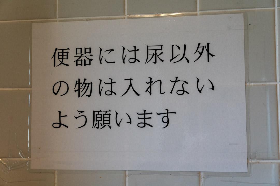 f:id:unyora-d:20200503202710j:plain