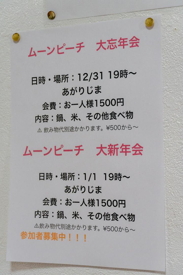 f:id:unyora-d:20200504001400j:plain