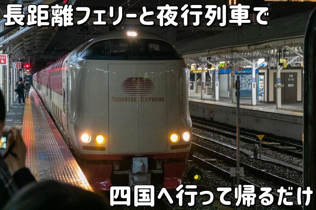 f:id:unyora-d:20200507203207j:plain