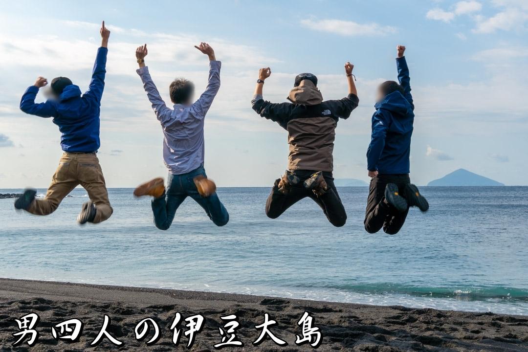 f:id:unyora-d:20200517152044j:plain