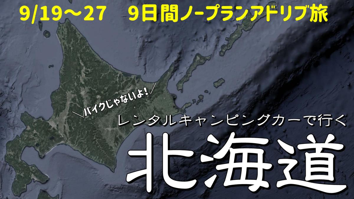 f:id:unyora-d:20210107230201p:plain