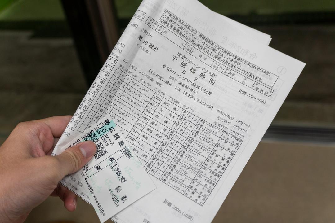 f:id:unyora-d:20210110194706j:plain