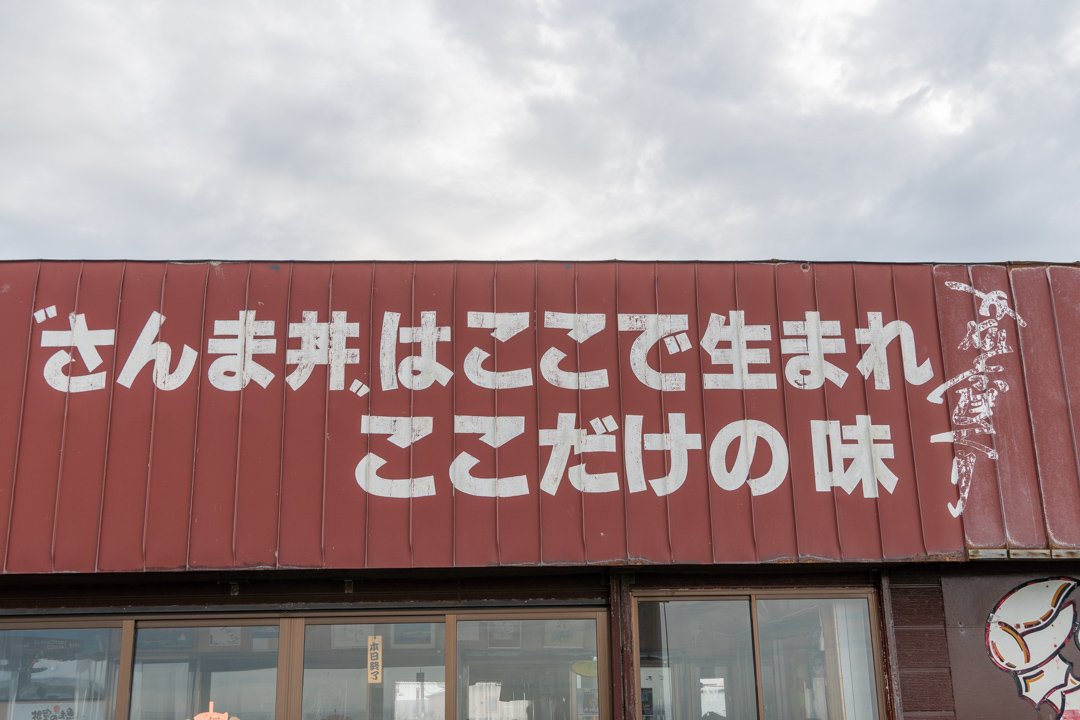 f:id:unyora-d:20210112004740j:plain