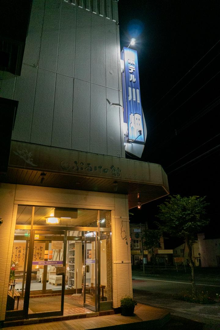 f:id:unyora-d:20210114220936j:plain