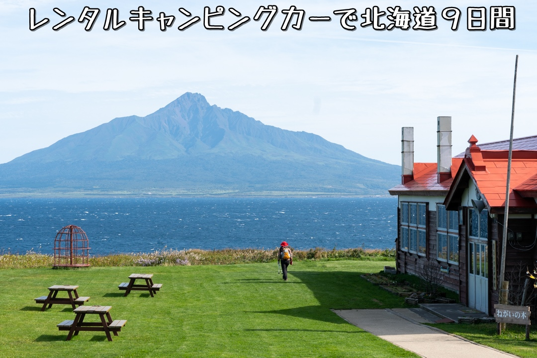 f:id:unyora-d:20210216024010j:plain