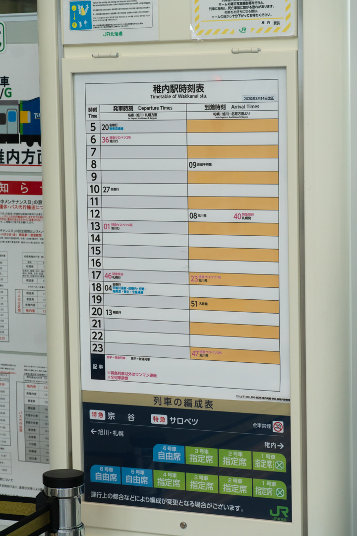 f:id:unyora-d:20210217215250j:plain