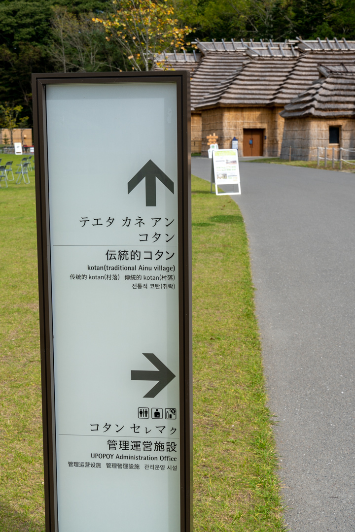 f:id:unyora-d:20210228003357j:plain