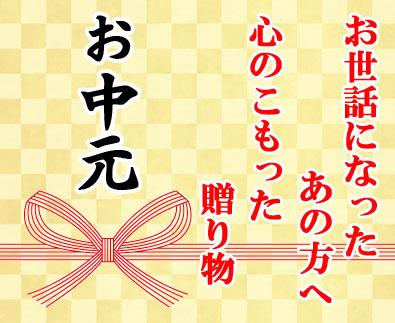 f:id:uoeihimono:20170612124631j:plain