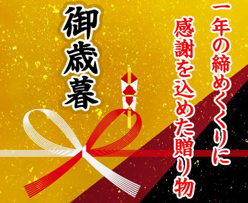 f:id:uoeihimono:20171106140128j:plain