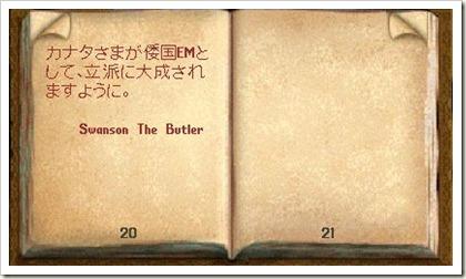2012UO000564 - コピー