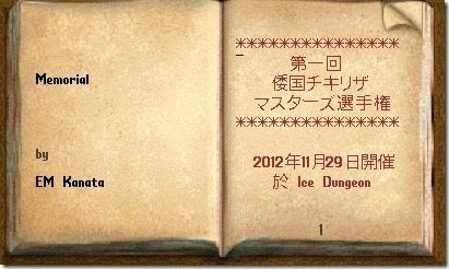 2012UO000986