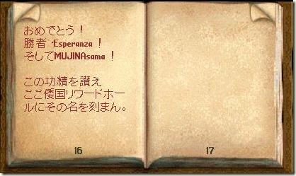 2012UO000994