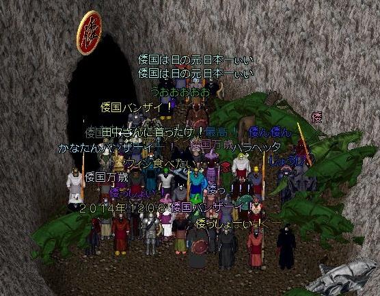 2014UO000736