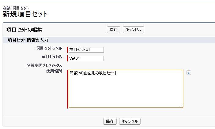 f:id:uoki:20121202142800j:image
