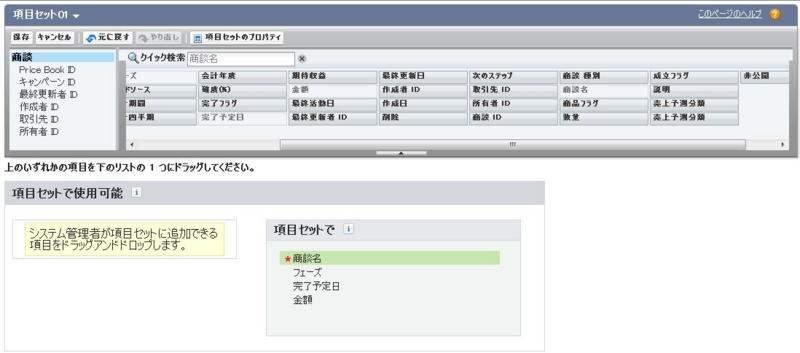 f:id:uoki:20121202142803j:image