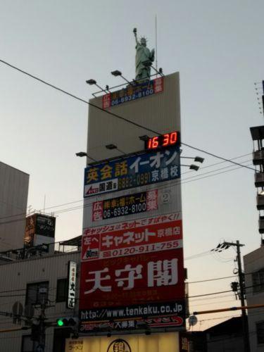 日本の自由の女神