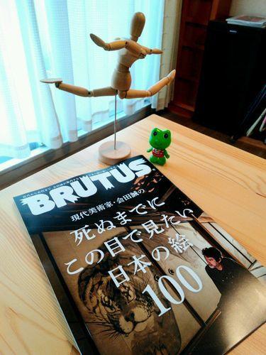 今日買った雑誌