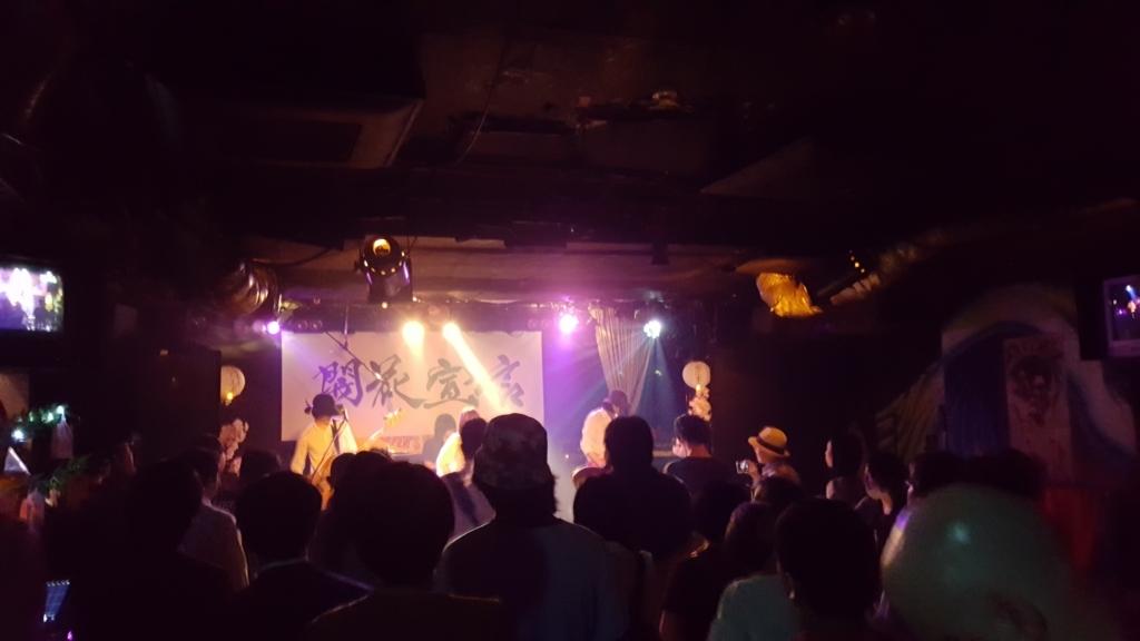f:id:uonokokkei:20180623223843j:plain