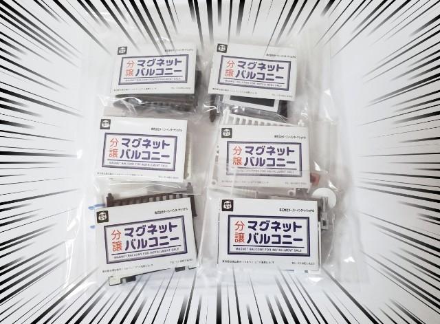 f:id:uonome23:20200314174601j:image