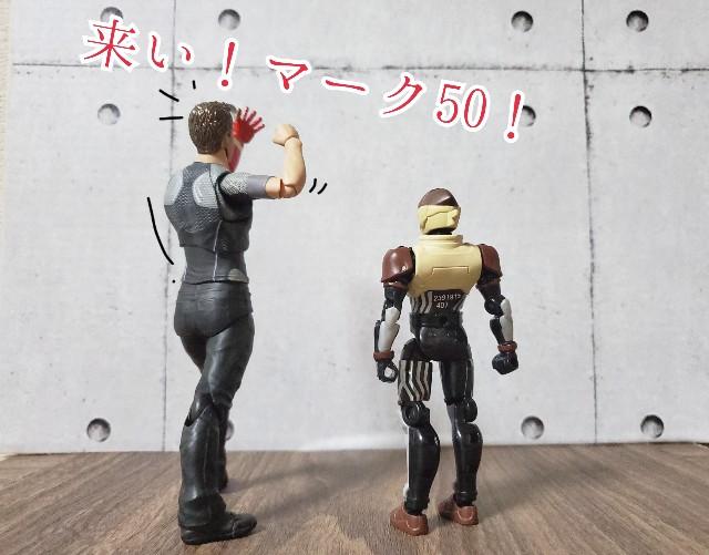 f:id:uonome23:20200404225214j:image