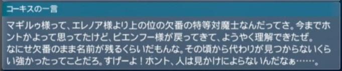 f:id:uonoushiro:20180603182739j:plain