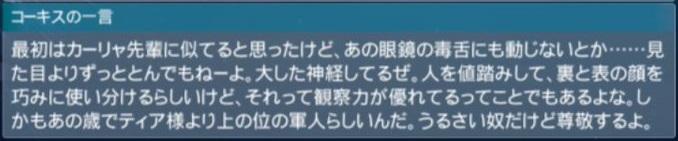 f:id:uonoushiro:20180603182752j:plain