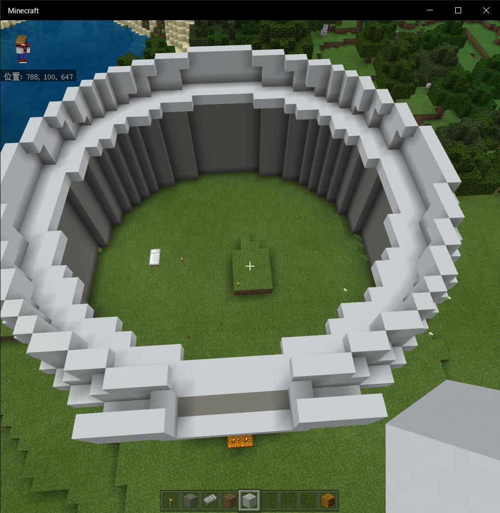 天文台の屋根の作成途中