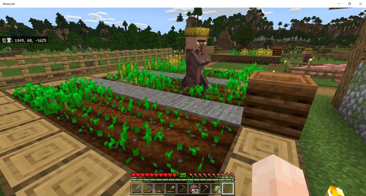 畑仕事中の村人(農民)