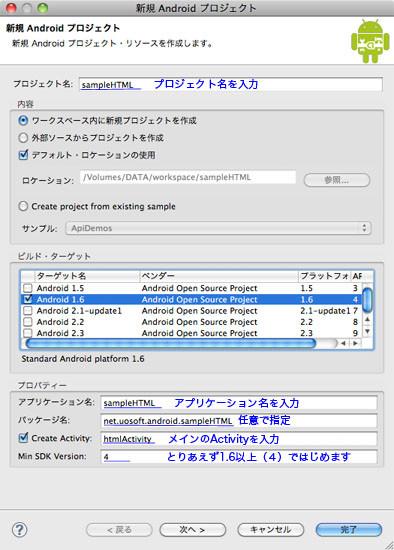 f:id:uosoft:20110118002038j:image