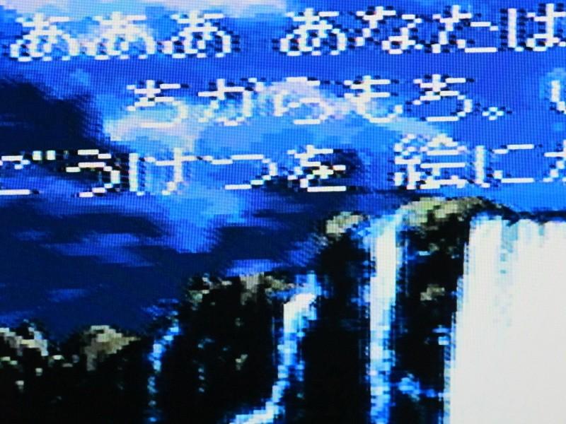 f:id:uosoft:20121011210936j:image:w240