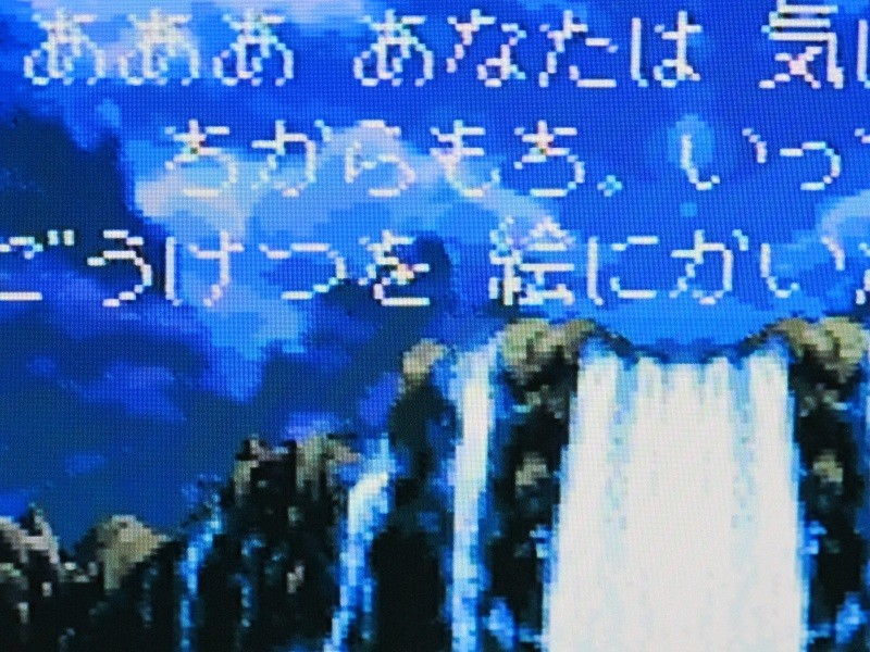 f:id:uosoft:20121011211008j:image:w240