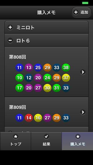 f:id:uosoft:20131204001817j:image:w240:left
